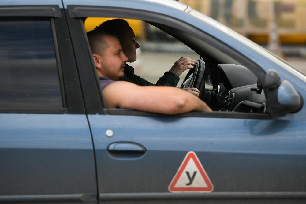 Экзамен на получение водительских прав предложили усложнить