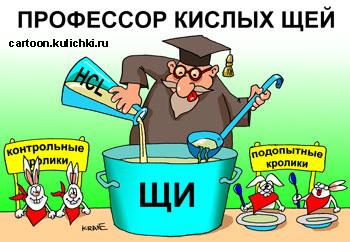 Так загубили науку в СССР