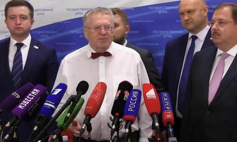 Жириновский предложил выключ…