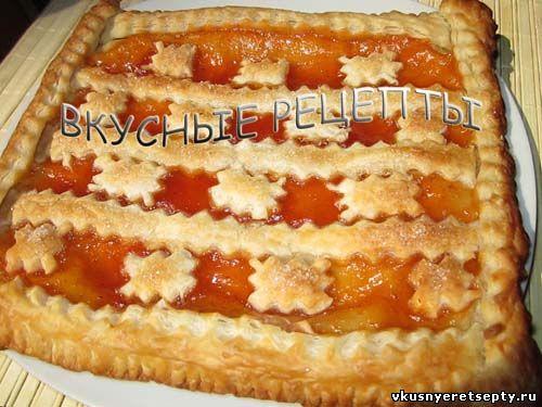 Пирог с повидлом из слоеного теста рецепт с фото пошагово