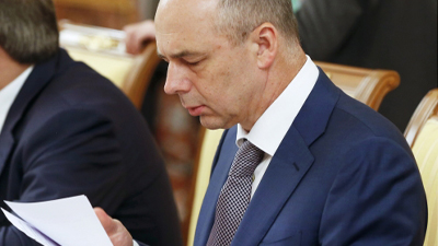 Силуанов советует экономить:…