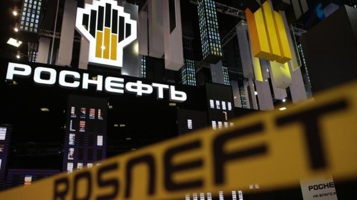 «Роснефть» упрочила свое лидерство на рынке
