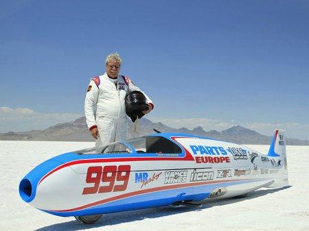 Готовится новый рекорд скорости - Фото 1