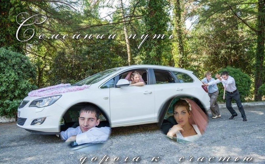 «Шедевры» русской свадьбы