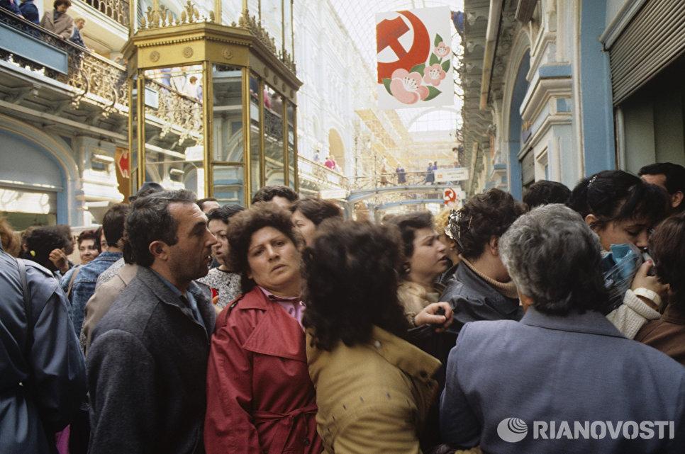 """Горбачев о перестройке: """"весь мир пришел в движение"""""""