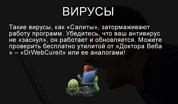 kompyuter2