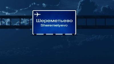 В Шереметьево сел самолет с треснувшим стеклом, не долетев до Камчатки