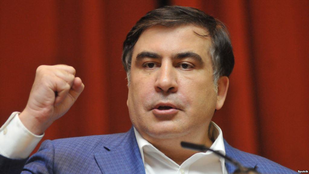 Заявление Саакашвили: мы начинаем!