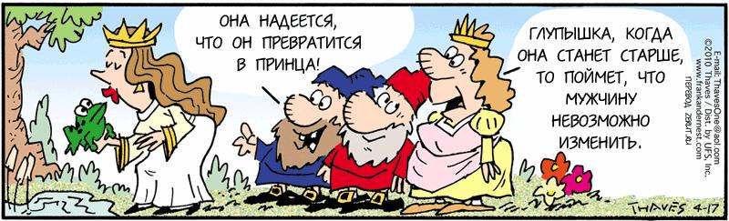 Анекдоты от Михалыча