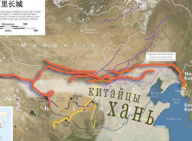 Китайская стена – великое заграждение от китайцев, построенное русскими...
