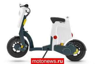 Govecs представил новый минималистский электроскутер для города