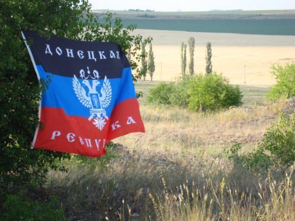 Донецк – от международной политики до повседневности