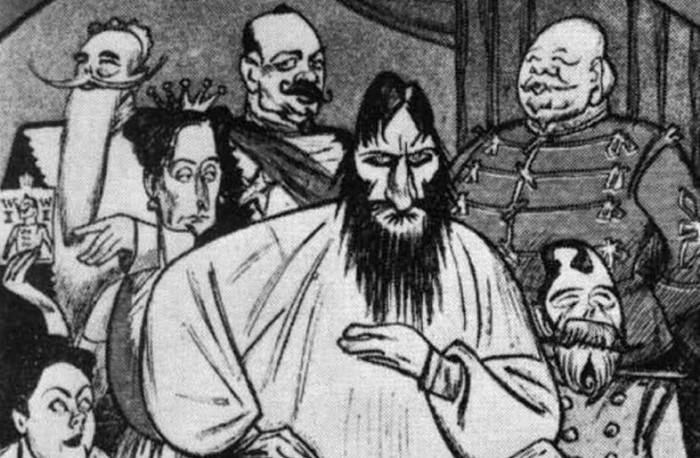 Кроме Распутина: Юродивые, мистики и шарлатаны в окружении Николая II