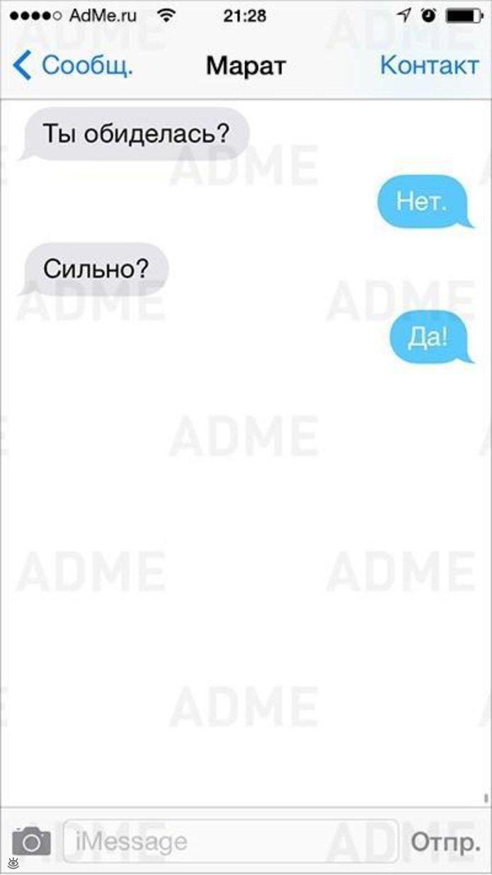 Женские курьёзные фразы 9