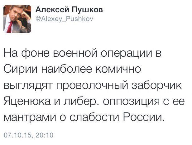 КОНСПИРОЛОГИЯ и БЛОХИ. Или почему Россия впала в кризис вместе с остальным миром?
