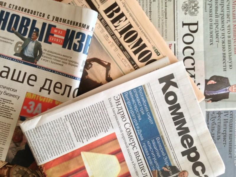 КАК СМИ РОССИИ ВОЮЮТ СО СВОИМ ЖЕ ГОСУДАРСТВОМ
