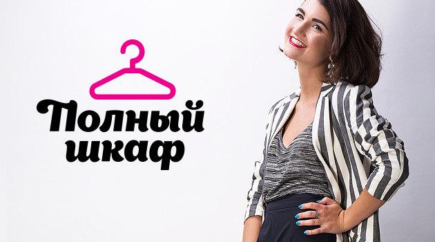 Полный шкаф: блогер Вероника Агапова о своих любимых образах