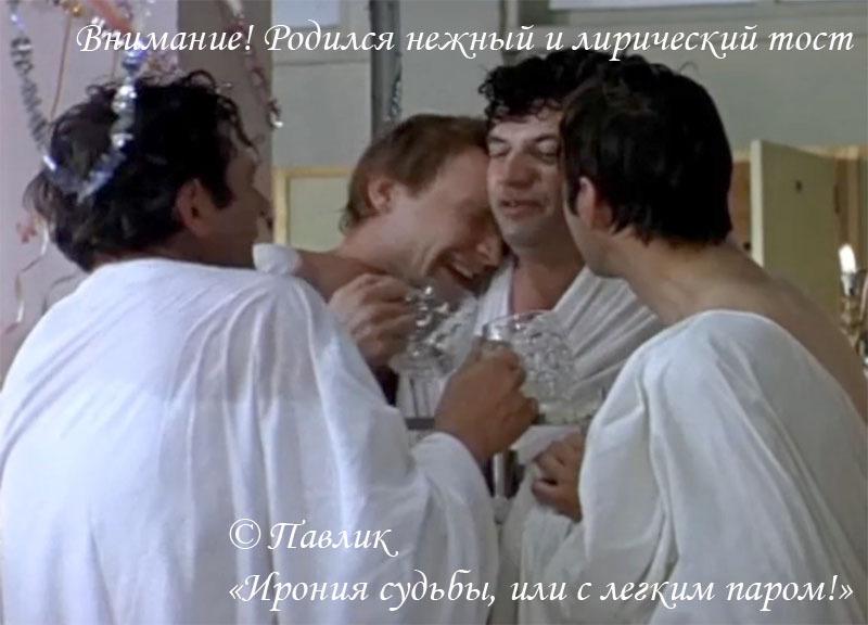 патриотические цитаты из советских фильмов