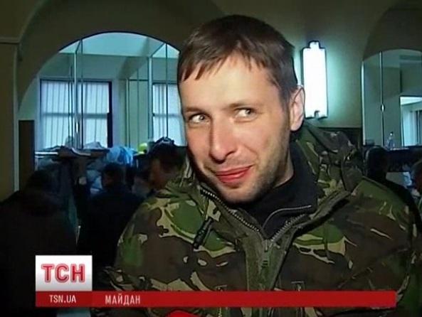 Отец украинской гидности