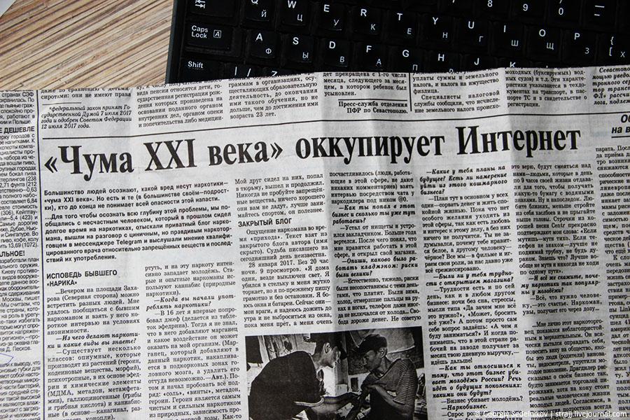 С переходом в Россию у нас стало появляться всё больше отечественных наркотиков