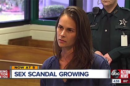 В США учительницу приговорили к 22 годам тюрьмы за секс с тремя подростками