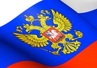 Радует,что некоторые россияне помнят расположение полос на флаге России)