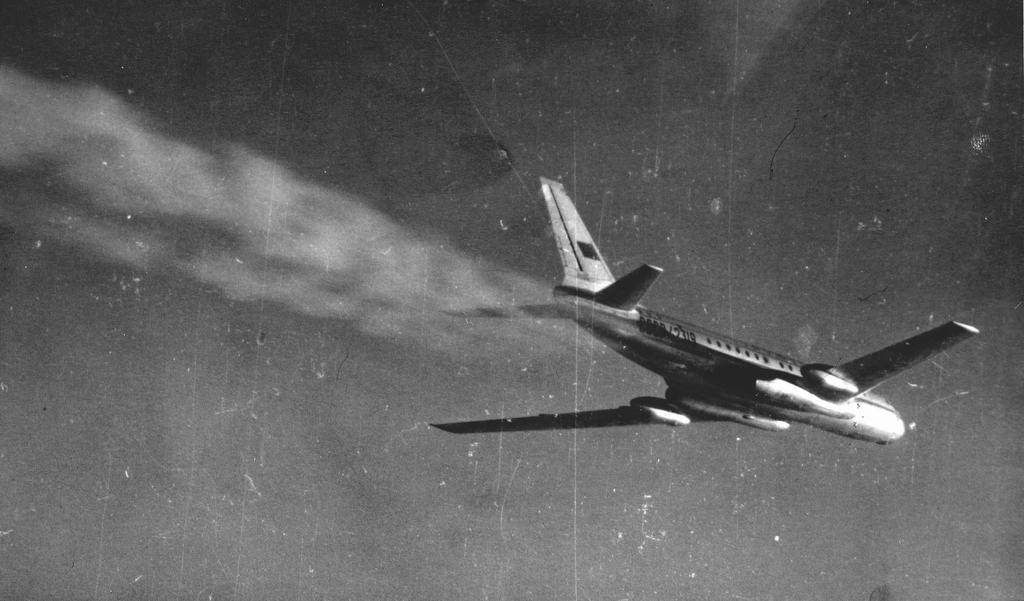 60 лет катастрофе Ту-104 Гар…