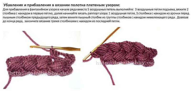 Пышный узор для вязания спицами