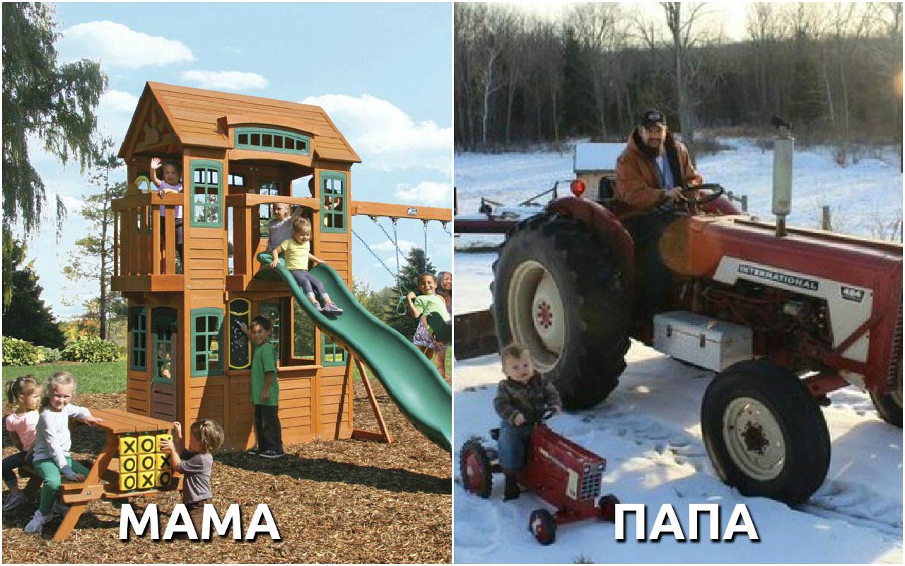 Родители играют с ребёнком на свежем воздухе. дети, мамы, папы, юмор