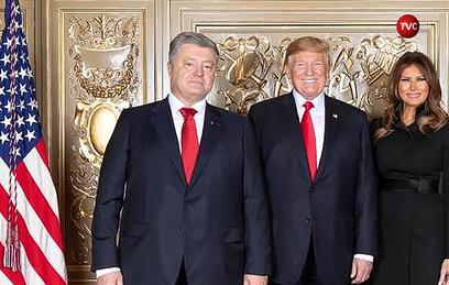 Пользователи Twitter высмеяли Порошенко и Трампа в одинаковых костюмах