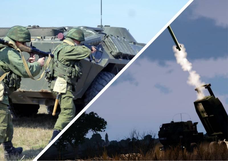 Российская ОГРВ в Приднестровье «на мушке» у HIMARS