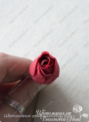 Мастер-класс Флористика искусственная Моделирование конструирование Мастер-класс со созданию бутона розы из фоамирана Фоамиран фом фото 17