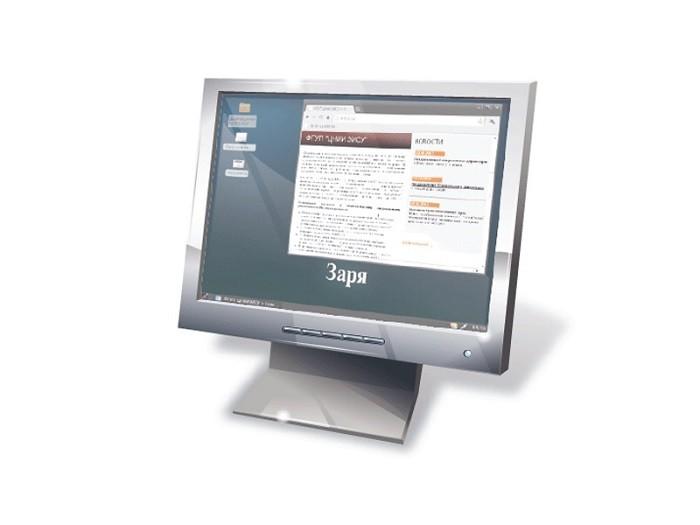 В России разработана операционная система «Заря»