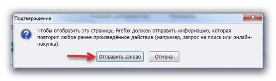 Optimakomp ru161