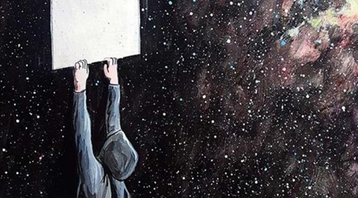 Мир иллюзий, который мы себе создаем