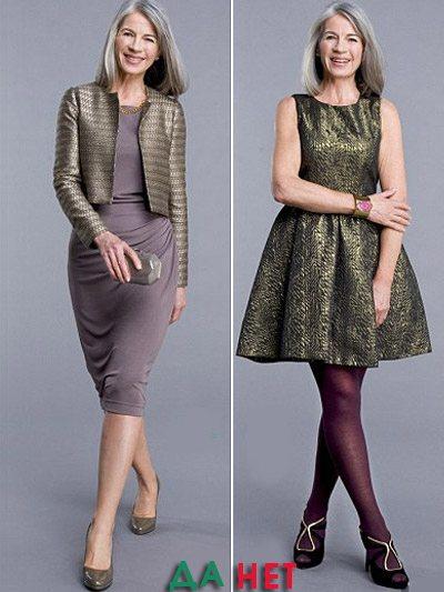 Как одеваться и как нет в 50 лет