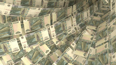 Голодец: замороженные деньги…
