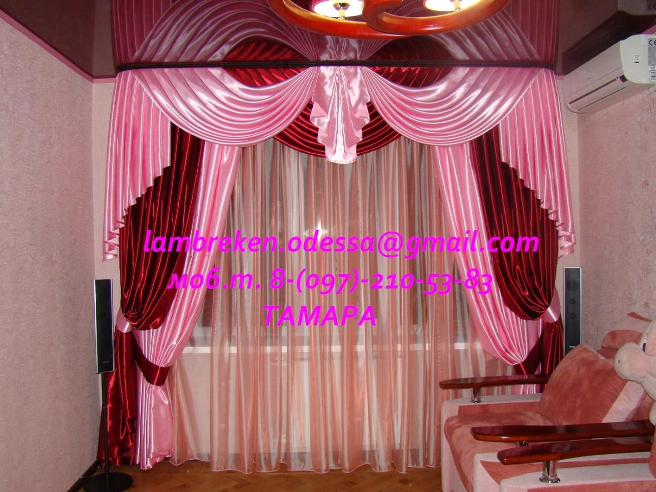 Сшить шторы в зал своими руками из вуали