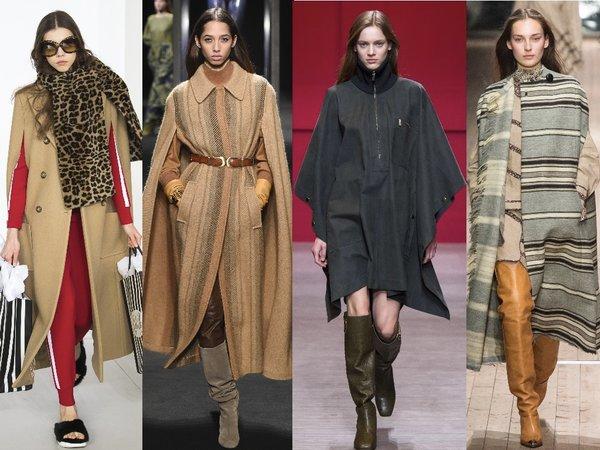 Какая верхняя одежда будет в моде этой осенью?