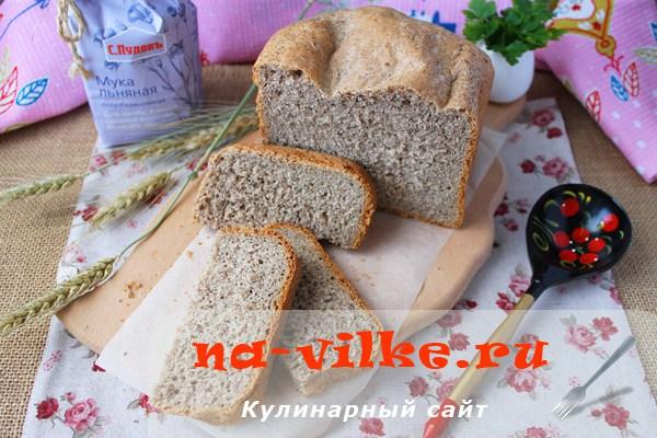 Хлеб Льняной