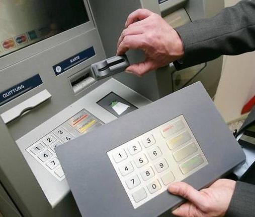 За год более 1,5 млрд руб. утекло со счетов банковских карт граждан в карманы мошенников