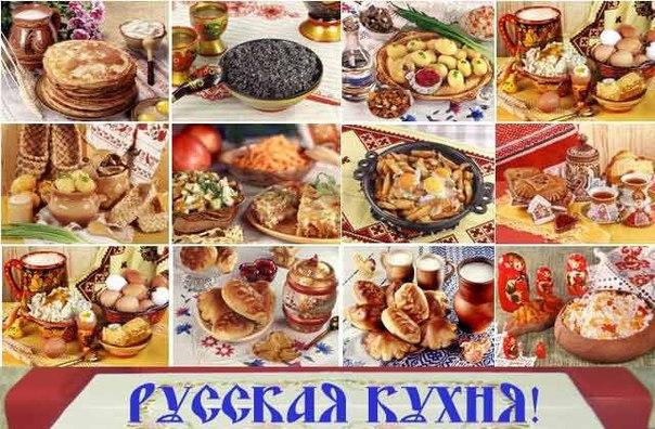 Что думают иностранцы о русской кухне