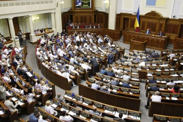 Верховная рада Украины готов…