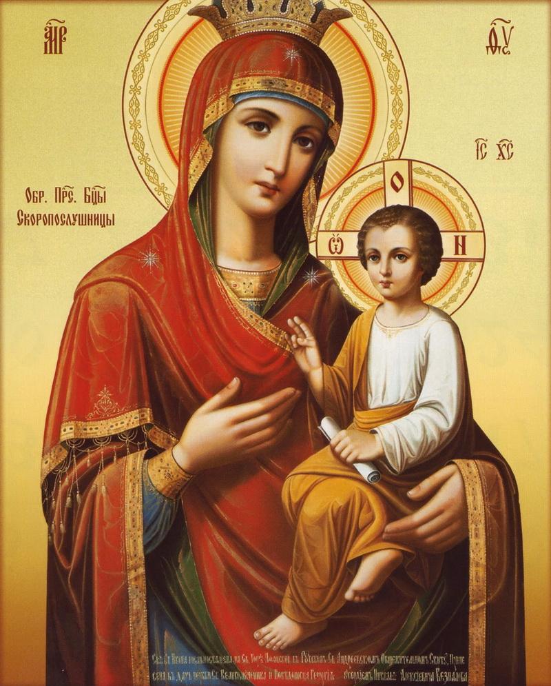 фото икона иверская божья матерь