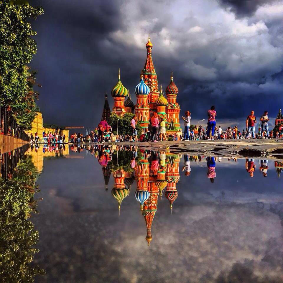 868 Лет Москве