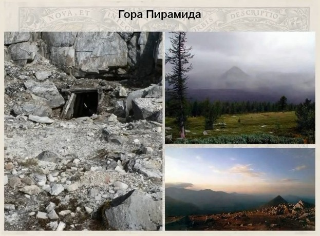 Следы древних цивилизаций на Урале Мегалиты.Урал., история