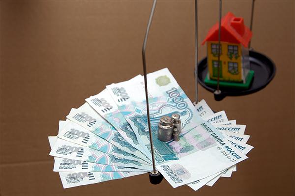 менее, государственные деньги на ипотеку провалы