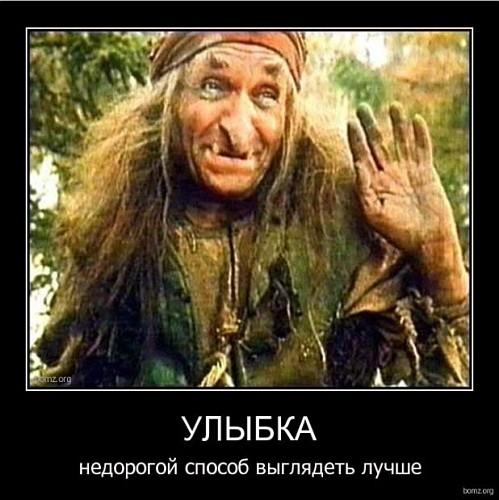 ulibaetsya-i-soset
