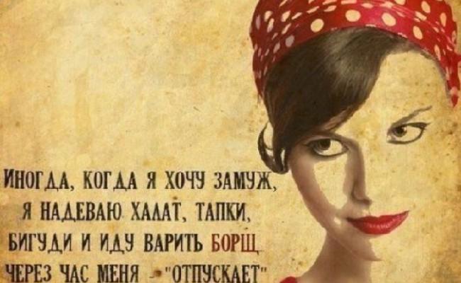 Современное женское одиночество — никаких обязательств и обязанностей. Только радость редких встреч...