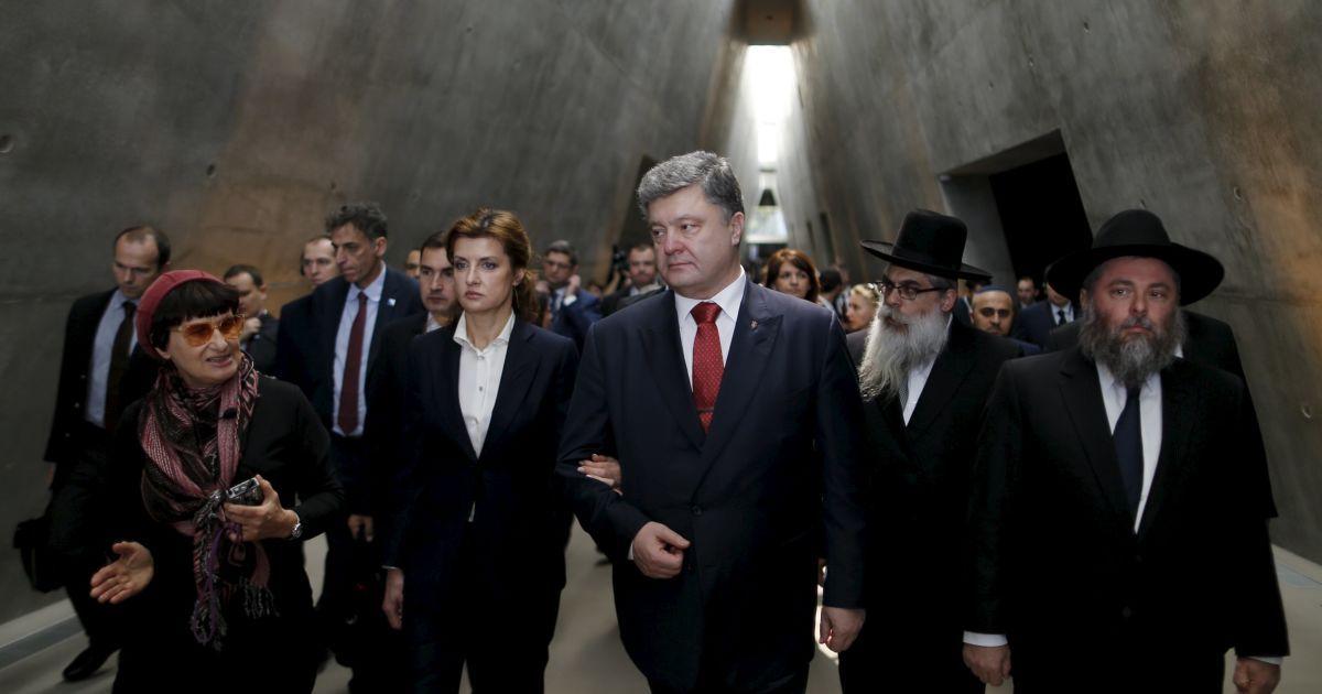 Израиль возмущён: стало известно, почему Иерусалим отфутболил Порошенко